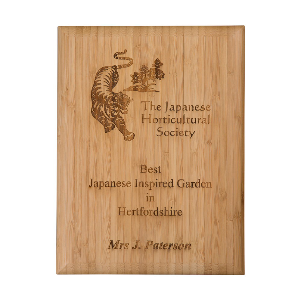 13 x 11 Inch Solid Bamboo Victory Plaque